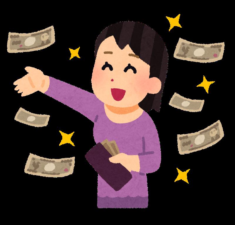 高配当株用語解説!最初に覚えるべき8つの重要用語