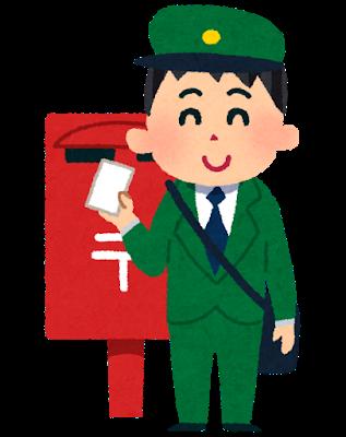 高配当株日本郵政6178はオススメしません。配当利回り5.43%